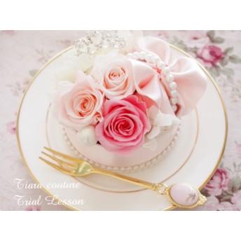 【再販】プリンセスなフラワーケーキ
