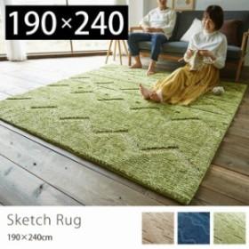 ラグマット 厚手 おしゃれ 北欧 ラグ カーペット 絨毯 長方形 Sketch 190×240 ブルー グリーン ベージュ リビング ふかふか 夏用