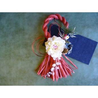 【お正月】クリームダリアのタッセル型しめ縄リース