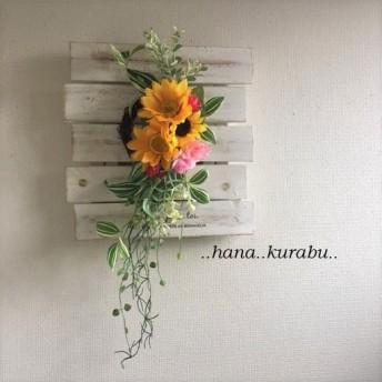 ◆長さ43㎝◆初夏に飾りたいヒマワリの壁掛け【ピンクのミニバラ】◆造花・壁掛けリース◆