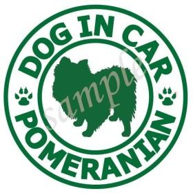 犬 (ポメラニアン_白緑)防水ステッカー 車用