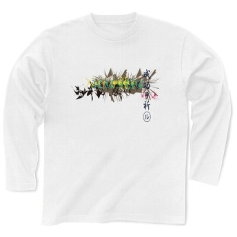 KIGAN◆アート◆ロゴ◆ヘビーウェイト◆長袖◆ロング◆Tシャツ◆ホワイト◆各サイズ選択可
