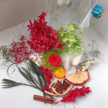 クリスマス 花材セット お花とボトル2本