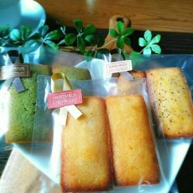 【3種アソート♪究極のフィナンシェ】【プレーン/抹茶&甘納豆/アールグレイの3種アソート】