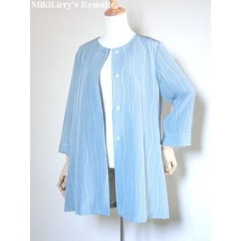 着物リメイク 水色の立涌文様がはいった縮面の羽織からのAラインコート
