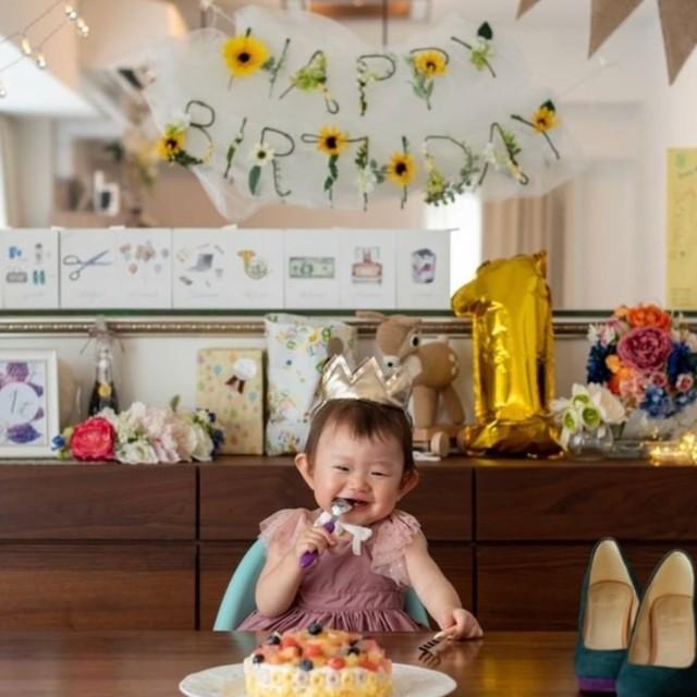 【特集掲載】[ヒマワリ]HAPPY BIRTHDAY バースデーガーランド 誕生日
