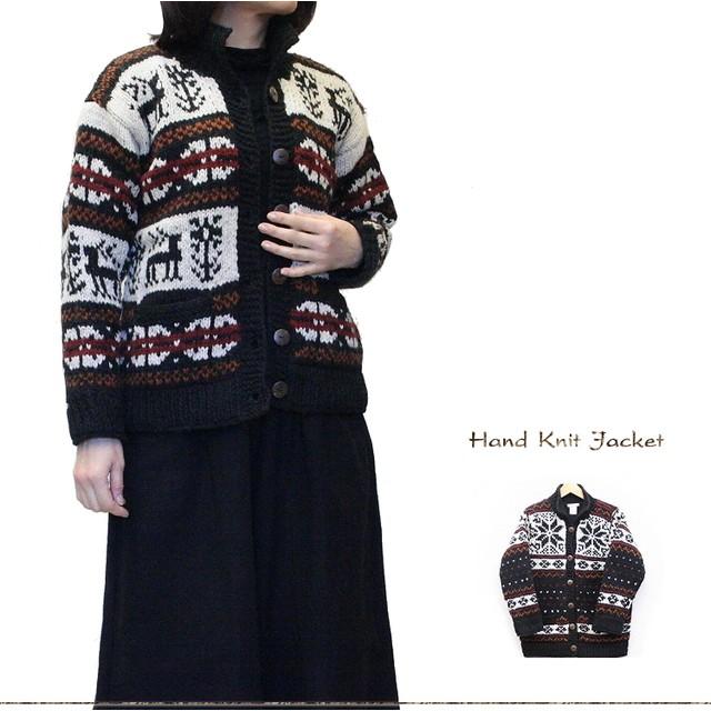 【セール】フリース裏地付き 手編み ウール ノルディックモチーフ ニットジャケット KD-009