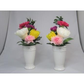 プリザーブドフラワー 仏花「万葉」 一対(2点セット) 花器なしタイプ 輪菊 カーネーション