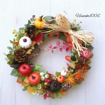 ハロウィンリース*収穫祭の秋~ブラックパンプキン