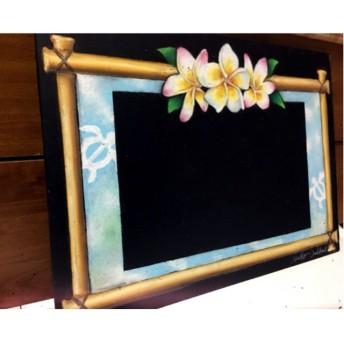 ハワイアン黒板