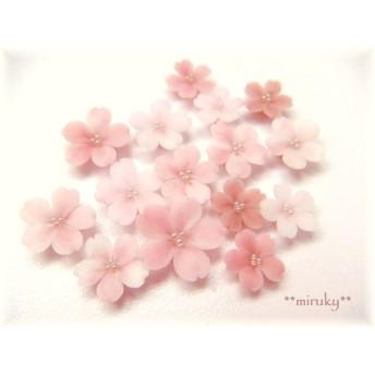 樹脂粘土・春♪桜の花パーツ 。