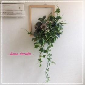 ◆長さ64㎝額のグリーンアレンジリース◆造花・壁掛けリース◆