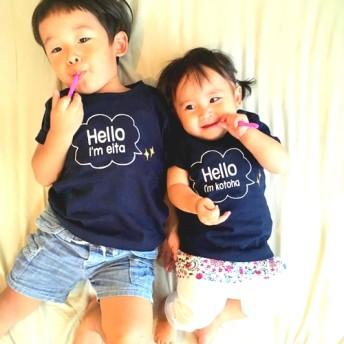 ネイビー☆Hello Tシャツ★ロンパース~大人サイズまで★リンクコーデ☆