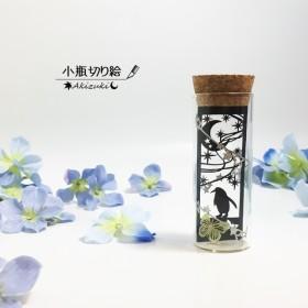 小瓶切り絵:「星降る夜に」シリーズ ~ペンギン×天の川~