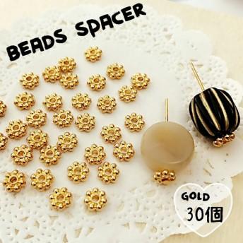 【knz231brsr】【V012】【約30個】【ゴールド色】petit beads spacer