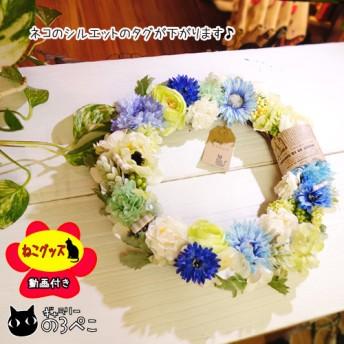 ブルー系のお花いっぱいナチュラルリース 特大 bc824-80