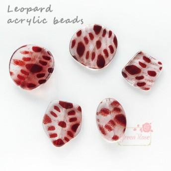 【大きめ】レオパード柄のアクリルビーズ ミックス10個 beads574