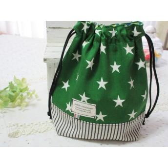 キュートな巾着 星 ☆緑