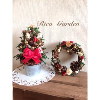 クリスマス イルミネーション ツリー とクリスマス リース のセット クリスマスツリー クリスマスリース