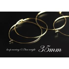 倍増SALE★【12ペア】フープピアス-35mm《金色》※6P×2袋