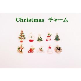 クリスマスチャーム よりどり4個