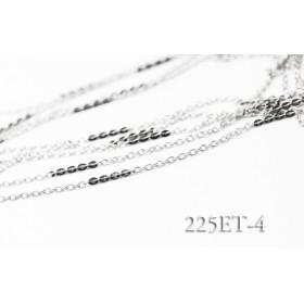 【1m】極細*4ペタルチェーン《225ET-4》【銀色】