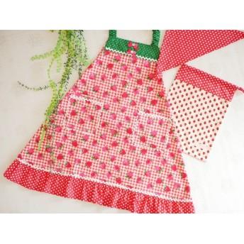 130cm~簡単着脱エプロン(いちご×チェック)三角巾&きんちゃく袋