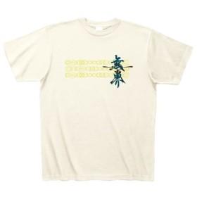 有効的異常症候群無界◆アート文字◆ロゴ◆ヘビーウェイト◆半袖◆Tシャツ◆アイボリー◆各サイズ選択可