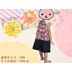 【SALE】ワンピース _ひらひら袖☆サイズ100