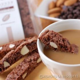 チョコチップ&アーモンド・BISCOTTI