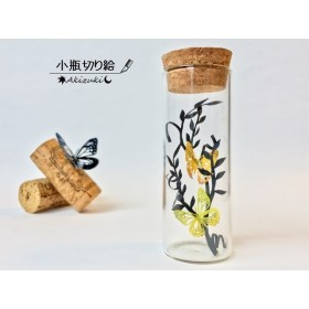 小瓶切り絵:「木陰の蝶」シリーズ ~2匹の蝶C~
