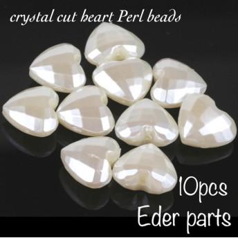 【10個】crystal cut heart Perl beads