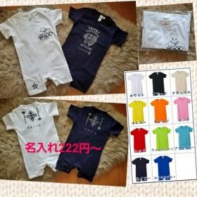 新作 11色 ハンドメイドロンパース 出産祝い Tシャツ ステンシル プリント