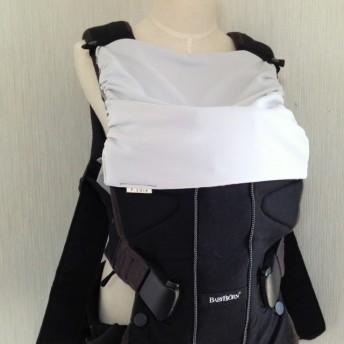 グレー無地UVカット、冷感フードのない抱っこ紐用スリーピングフード ベビービョルンなど