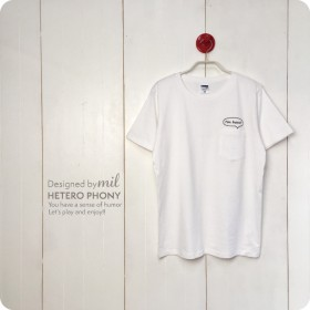 I'm here! T-Shirt / WHT