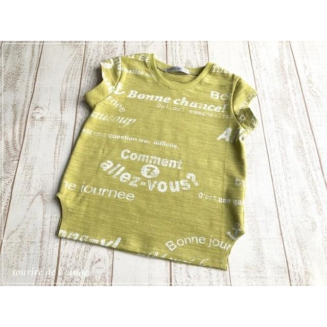 【120】小袖Tシャツ〈@font・ピスタチオ〉