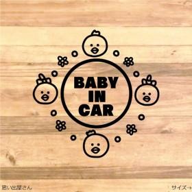 愛車やちょっとしたプレゼントに ︎アヒルさん4匹でBABY IN CARステッカーシール