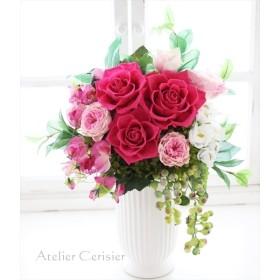 プリザーブドフラワーアレンジメント<イリス>ピンク バラ
