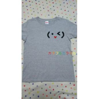 顔文字Tシャツ(ウィンク*グレー)