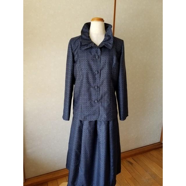 値下げしました。着物リメイク 大島紬フリル襟ジャケット&スカート