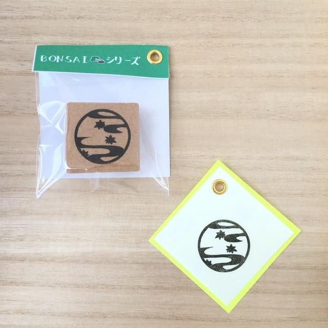 BONSAIシリーズ 「紅葉」はんこ(文字なし)