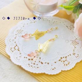 ピンク*蝶とキラキラ雫のピアス