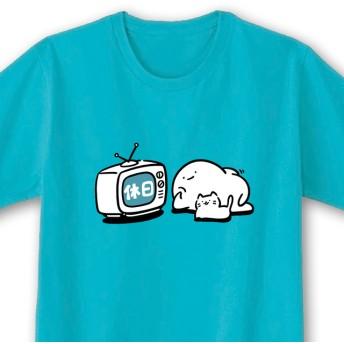 休日だるだる【アクア】ekot Tシャツ 5.6オンスイラスト:店長 里一磨>