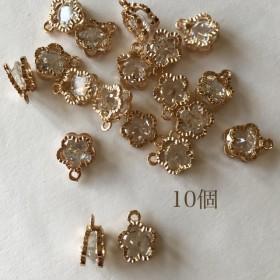 キュービックジルコニア フラワー 10個セット お花【C016】