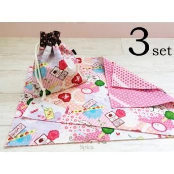 送料無料 給食3点セット~巾着・ナフキン/カラフルピンク