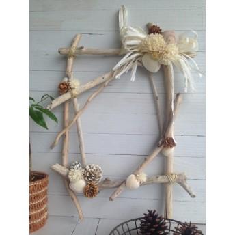 流木と貝殻のナチュラルリース