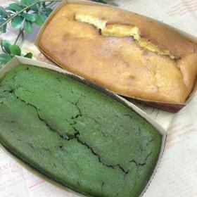 送料無料!濃厚バナナ&おからde抹茶自然派ケーキ