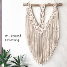 [再販]大きめ流木マクラメ編みタペストリー