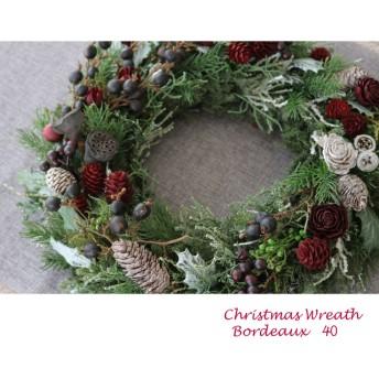 <Order>Christmas Wreath Bordeaux 40 クリスマスリース ボルドー