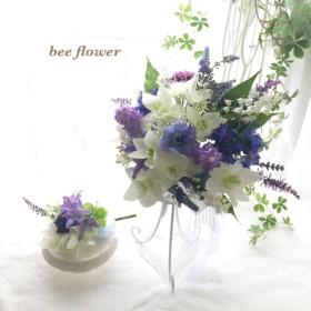 ベロニカとユーチャリスのブーケ〜Purple Purfume〜